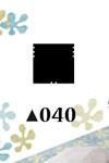 Picture Punch Medium Postzegel